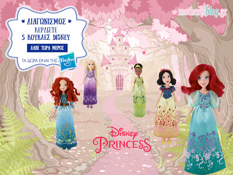 Disney Princess 617x370 3