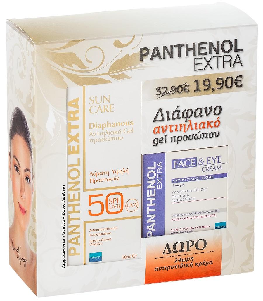 ---------------------------------Panthenol Extra PROMO Diaphanous2 3