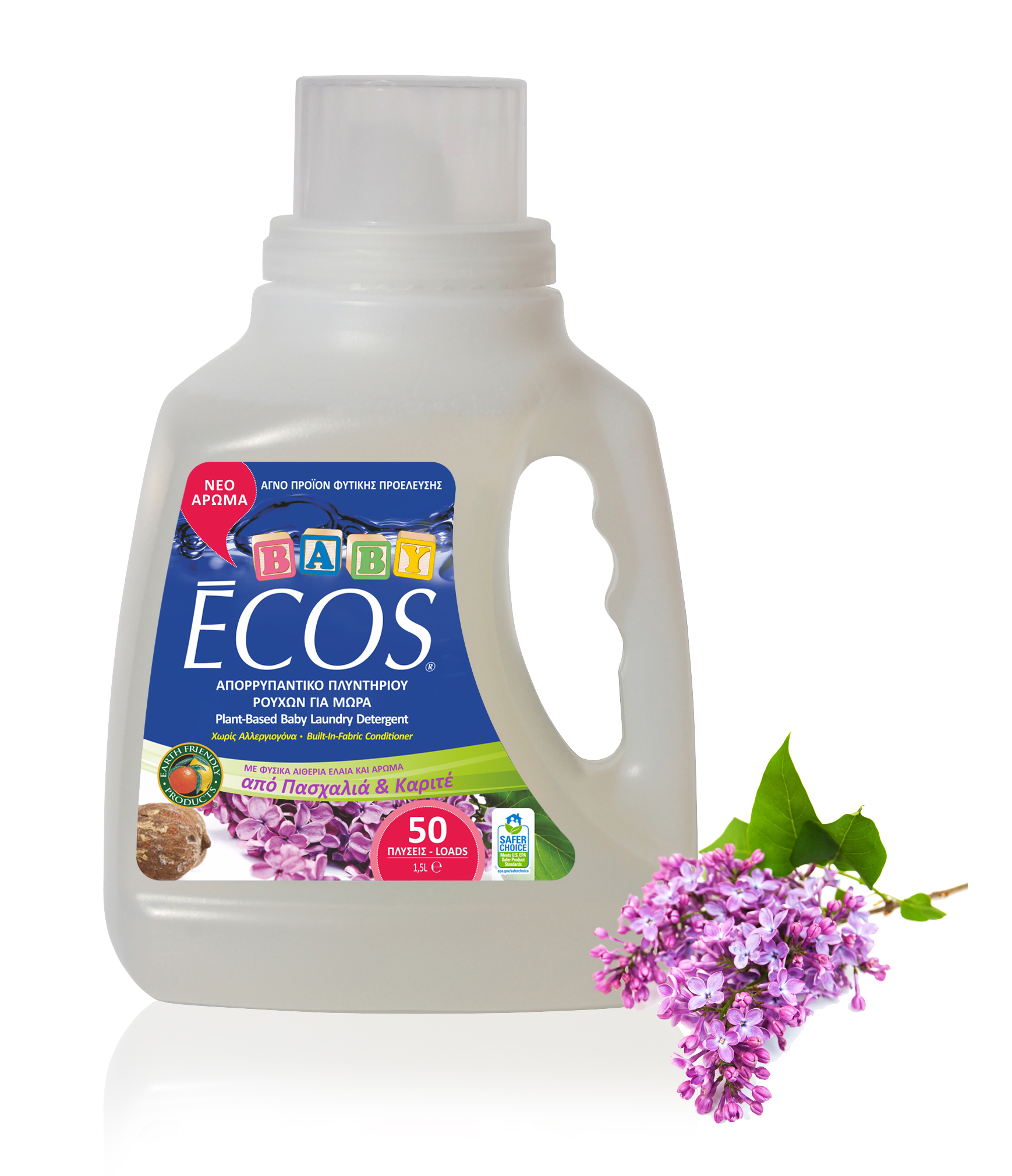 ecos baby lilac sea butter product 3