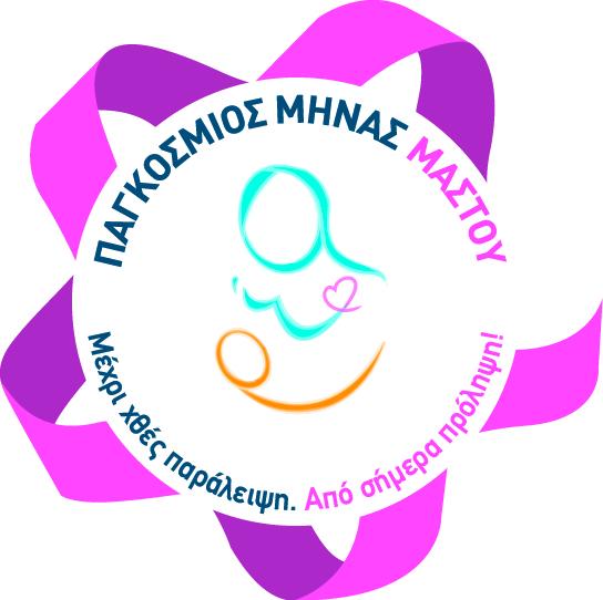 logo breast cancer 3