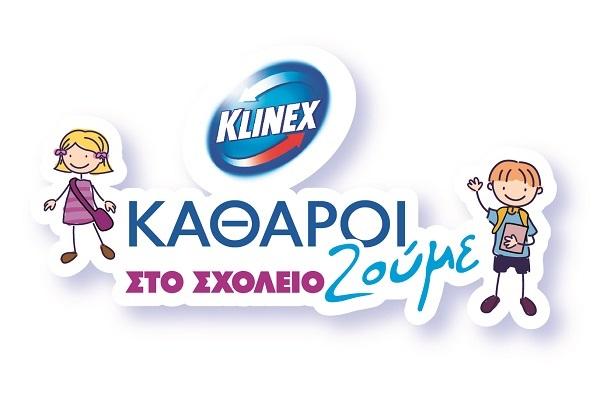 KLINEXXX