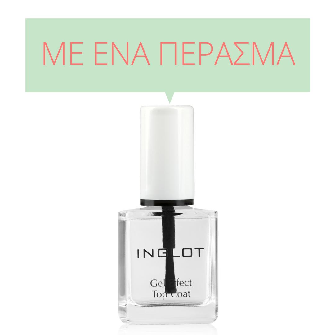 5 inglot