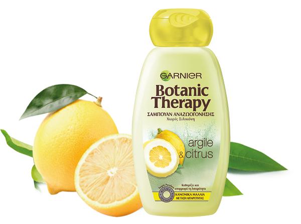 Argile Citrus