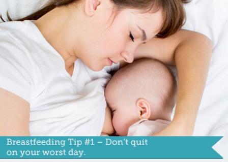 breastfeedingtip1