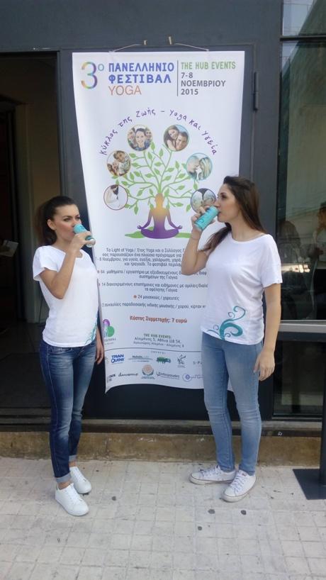 12Tranquini festival 2 ebef2