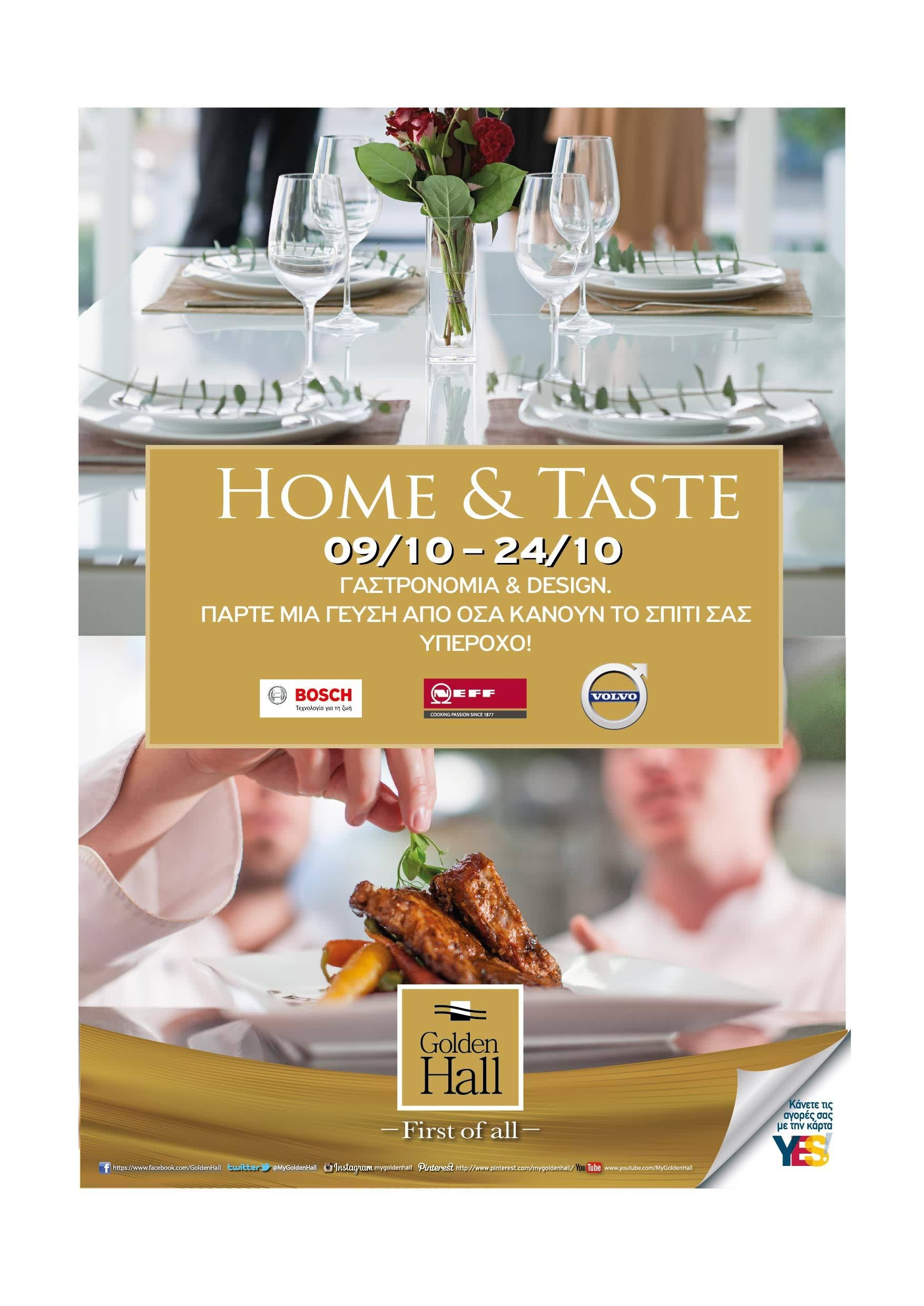GH home and taste combo-01