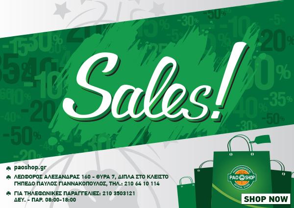 paoshop sales mothersblog 3