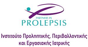 PROLEPSIS