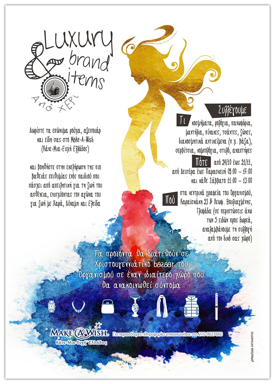 Lux brand items web 3