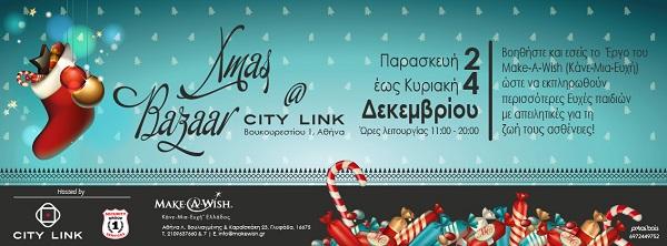 CityLink 1135x420px