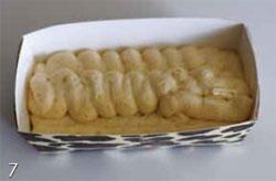 leopard print cake step7