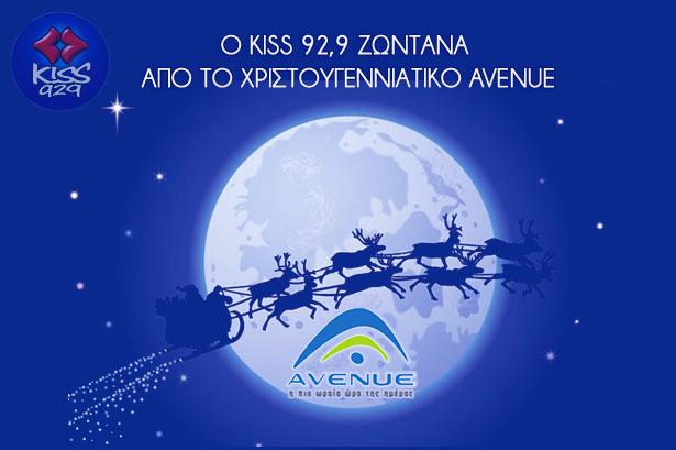Kiss Avenue Banner A1 3