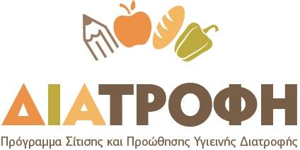 Diatrofi logo 3