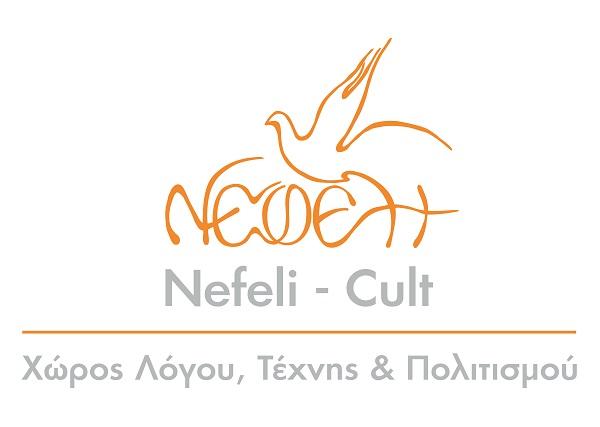 NEFELIS