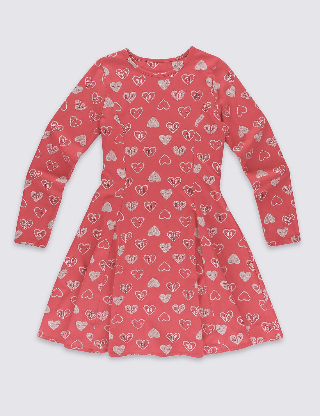 MS Kidswear SS17 12