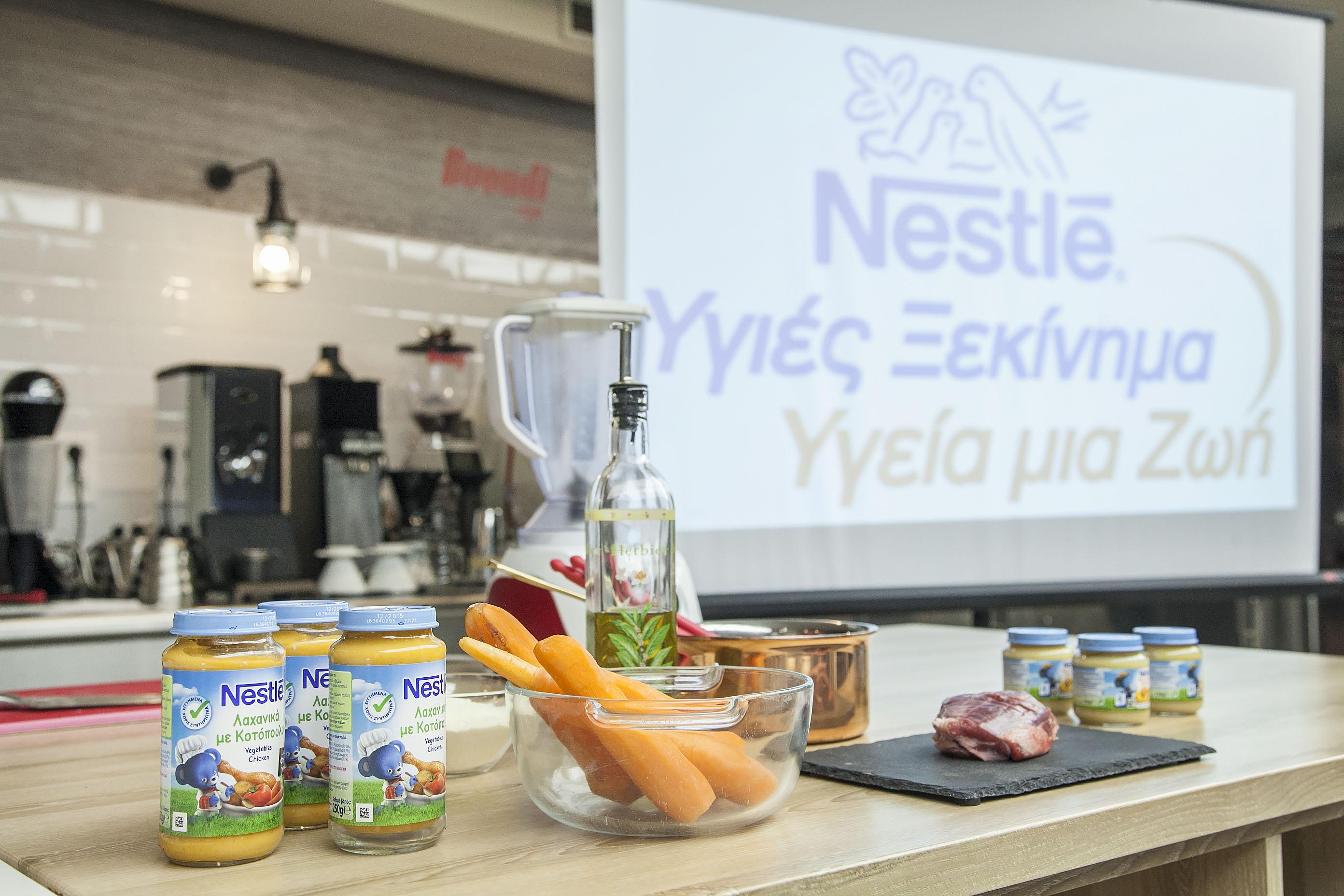 Nestle Love in a Jar 2