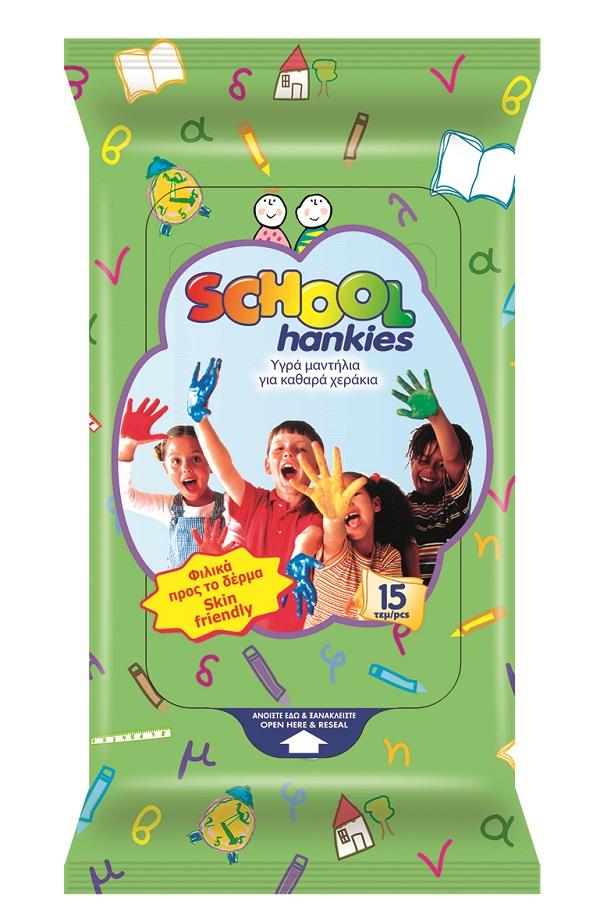hankies 1
