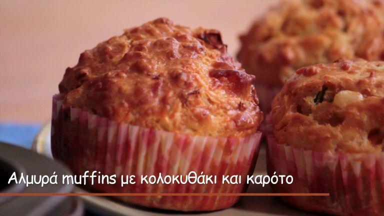 almira muffin 1