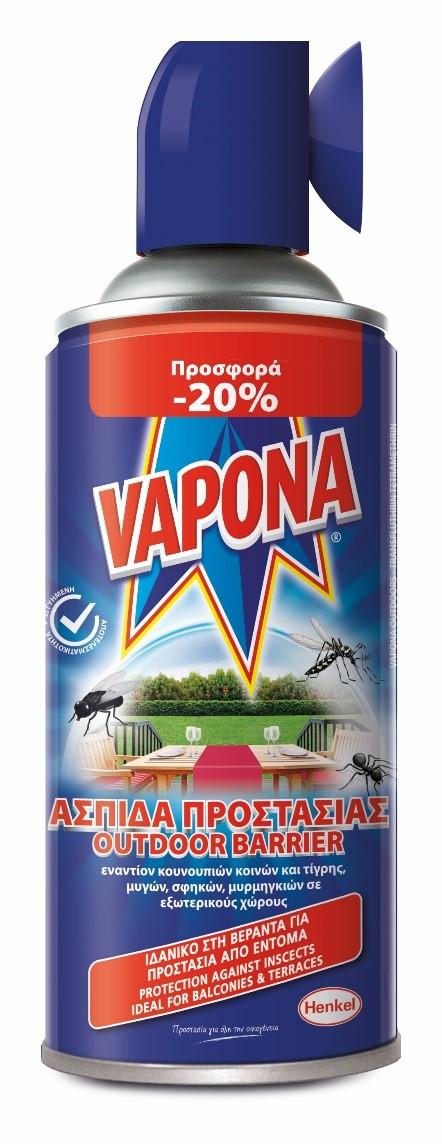 vapona2