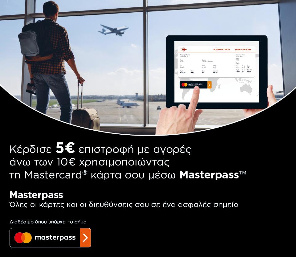 MASTERPASS2