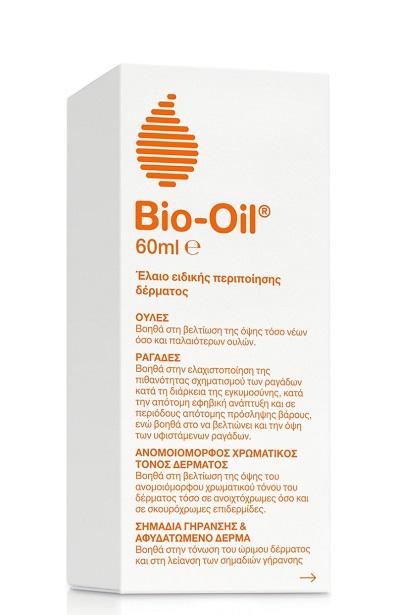 bio oil gia ragades