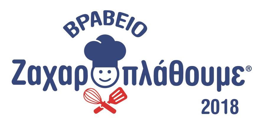 Logo Zaxaroplathoume