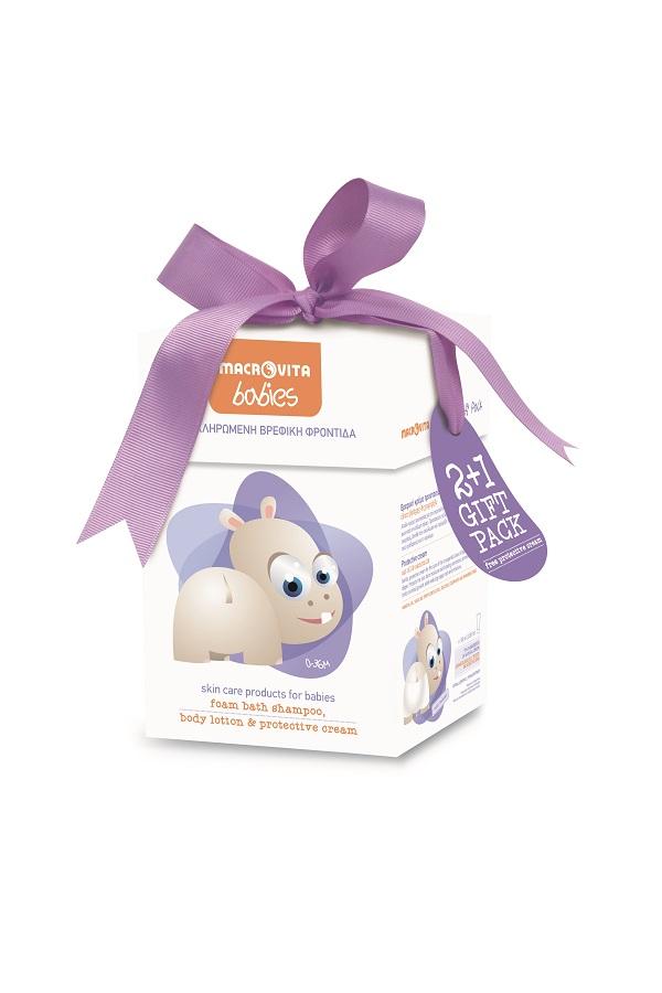 35751 babies gift box
