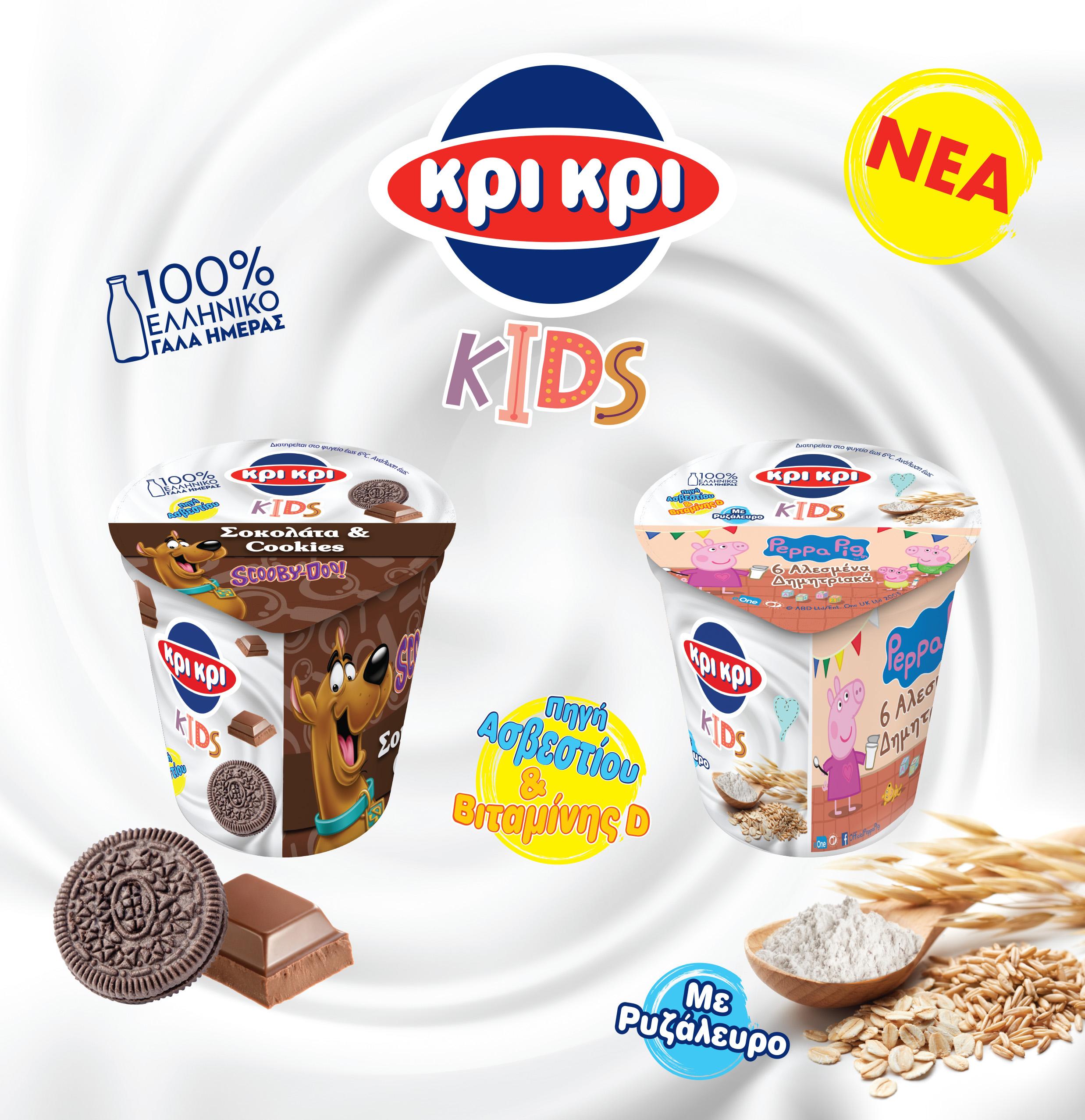 6 Αλεσμένα Δημητριακά με την Peppa και Σοκολάτα cookies με τον Scooby Doo