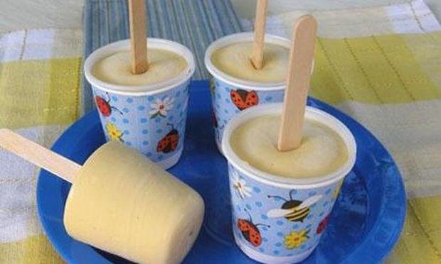 Παγωτό με πορτοκάλι και κρέμα