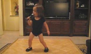 Βίντεο: Lady GaGa ετών… 3!