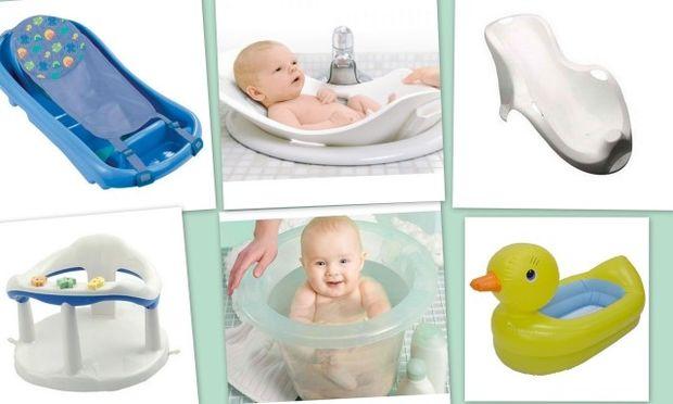 Οι καλύτερες μπανιέρες για το μωρό σας!