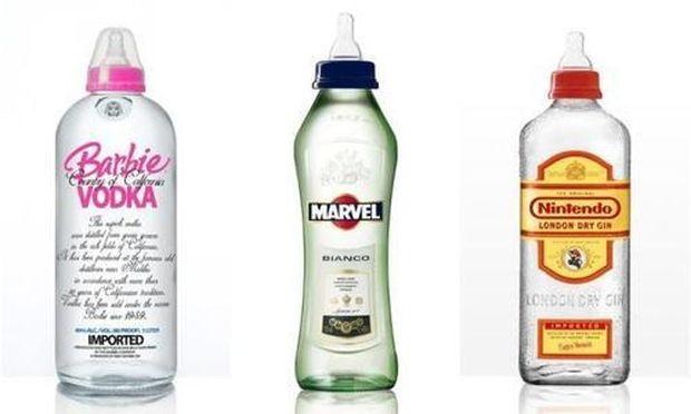Μπιμπερό σε μπουκάλια ποτών!