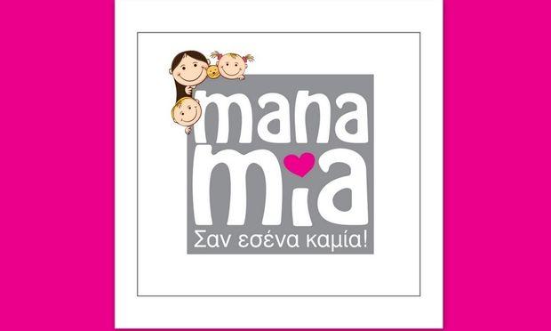 H Nestlé Ελλάς δημιουργεί το Manamia.gr