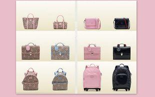 079e34b81e9 Σχολικά σακίδια και παιδικές τσάντες από τον οίκο Gucci