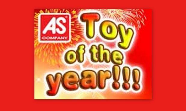 Διαγωνισμός Toy of the Year από την AS Company