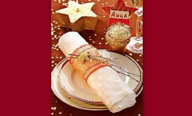 Εντυπωσιακή διακόσμηση για το Πρωτοχρονιάτικο τραπέζι