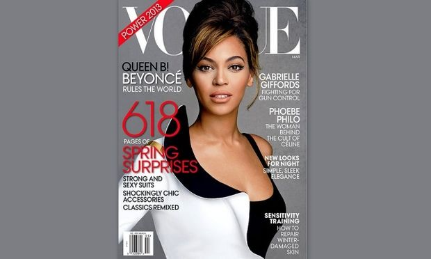 Beyonce: «Η Blue Ivy είναι η αγάπη μου, η καλύτερή μου φίλη»