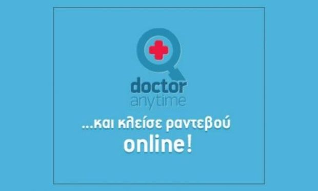 Mήνας θετικής σκέψης από το Doctoranytime.gr!
