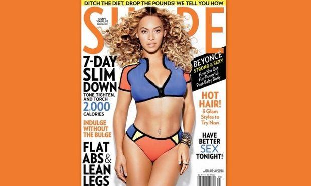 Beyoncé: Αποκαλύπτει πώς έχασε τα 25 κιλά της εγκυμοσύνης!