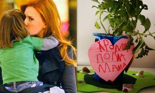 Η συγκίνηση της Σίσσυς Χρηστίδου για το δώρο του γιου της για τη Γιορτή της Μητέρας!