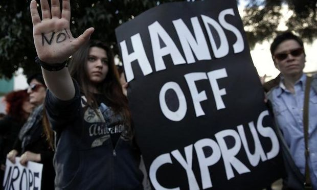 Κύπρος: Τα παιδιά νιώθουν ανασφάλεια λόγω κρίσης