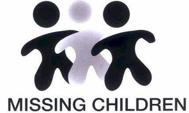Αυτά είναι τα εξαφανισμένα παιδάκια που δεν βρέθηκαν ποτέ