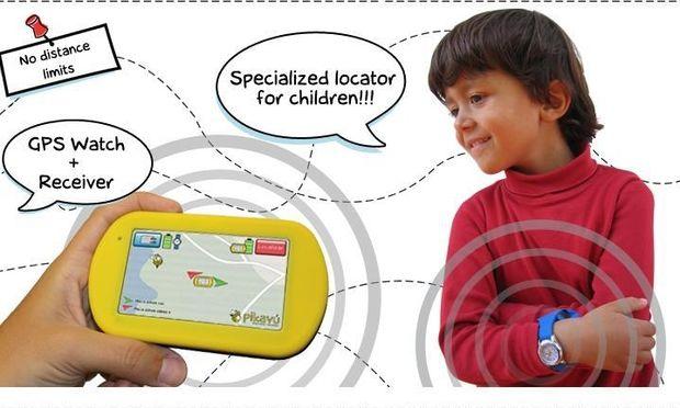 GPS για να μην χάνεις το παιδί σου!