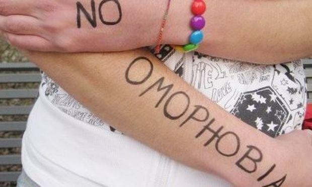 Ενας δεκαεφτάχρονος ομοφυλόφιλος το θέμα της ημέρας στην Ιταλία