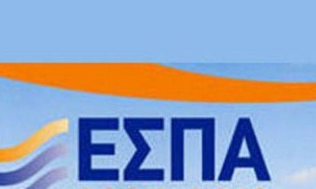 Κινδυνεύουν να χαθούν 56,1 εκατ. ευρώ για έργα σε βρεφικούς, παιδικούς σταθμούς και νοσοκομεία