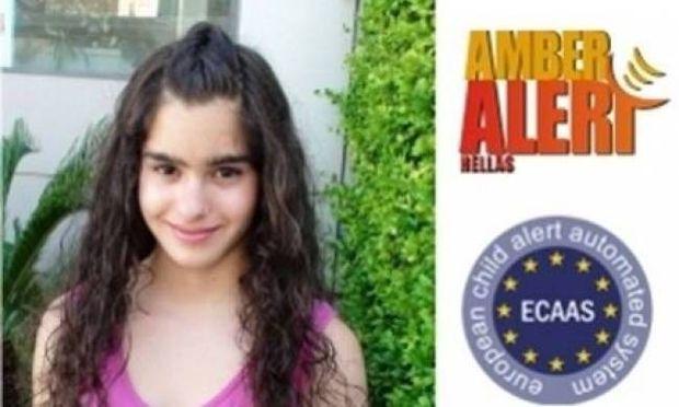 Η 13χρονη στους αστυνομικούς: «Ηθελα και πήγα. Αφήστε τον ήσυχο»