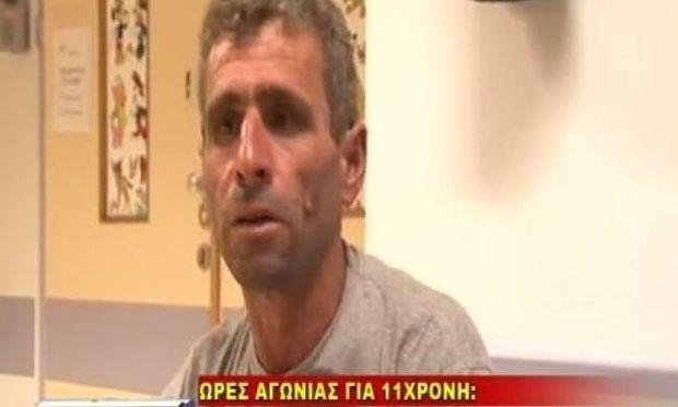 Πάτρα: Εντεκάχρονη έπεσε σε κώμα ενώ έβλεπε τηλεόραση