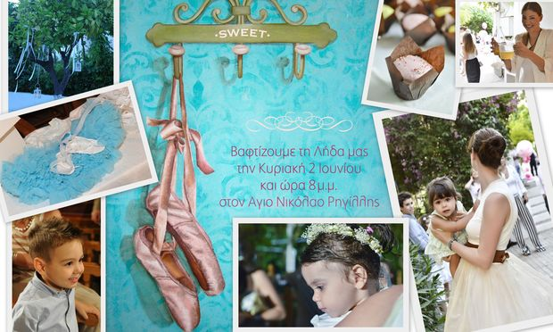Despoina's little stories: «Ντεν το τέλω το παπά…» - Η βάφτιση της μικρής μας Λήδας! (φωτογραφίες)