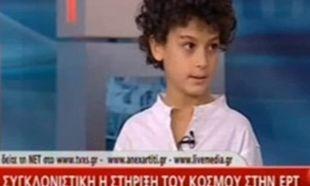 Γιος δημοσιογράφου ΕΡΤ: «Ζητάω δουλειά για όλους τους πατεράδες και τις μανάδες της Ελλάδας» (βίντεο)