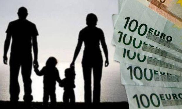 Με καθυστέρηση το επίδομα τέκνων για χιλιάδες οικογένειες